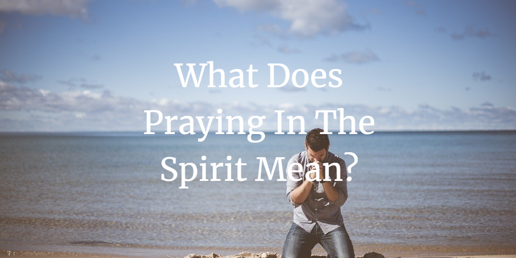 what does praying in the spirit mean